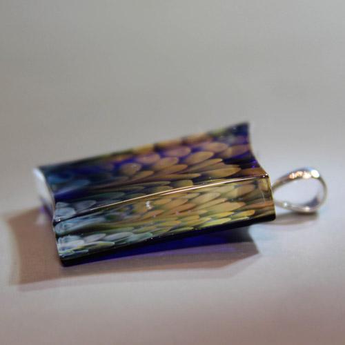 Oceanic Sea Feather Pendant